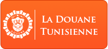 douane tunisienne